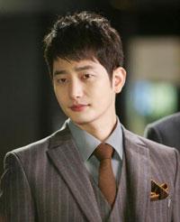 Actor Park Si-hoo