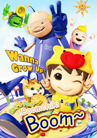 """Let's Play With Boomchiki Boom"" created by Grafizix"