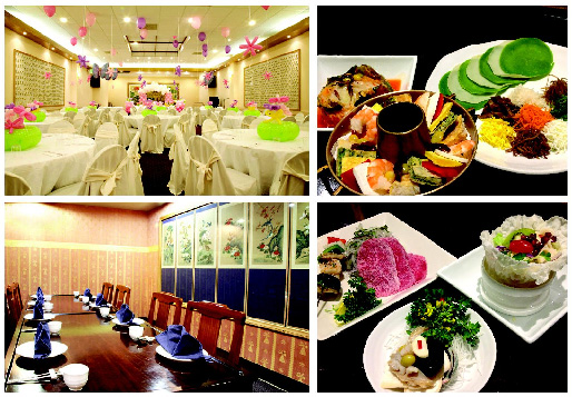 YongSuSan Restaurant