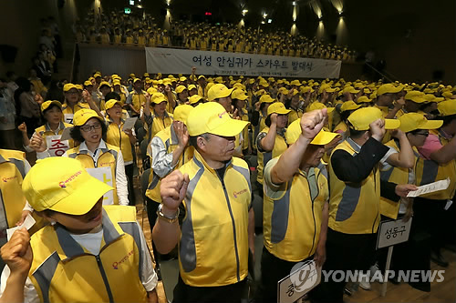 495 people were hired back on May 27, to help women in Seoul walk home safely. (Yonhap)