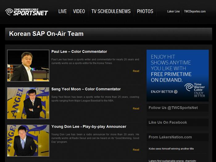 www.twcsportsnet.com/Korean-SAP