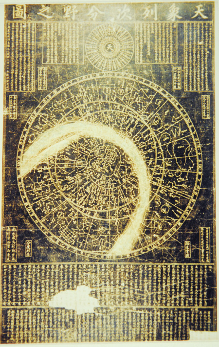 Honcheon Sigye, an astronomical clock created by Song I-yeong in 1669  / Korea Times file
