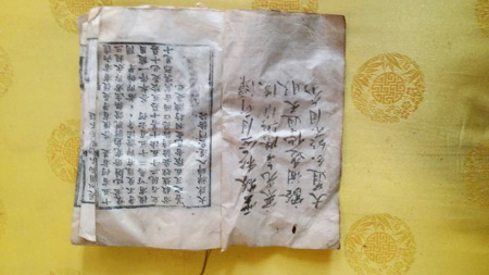 About 200 texts dating back to the late Goryeo Kingdom and early Joseon Kingdom periods were found at the Gwangheung Temple in Andong, North Gyeongsang Province. / Yonhap