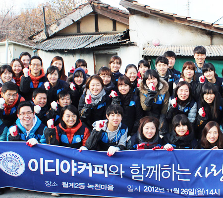 Employees of Ediya Coffee pose after delivering briquettes for senior citizens living alone and other low-income households in northern Seoul, Nov. 26, 2012. / Courtesy of Ediya Coffee