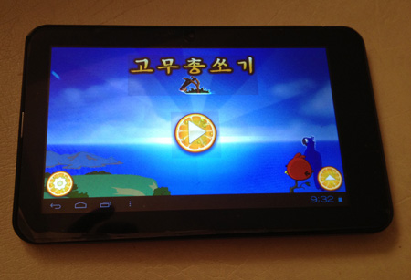 "Seen above is the ""Samjiyon"" tablet PC, which North Korea claims was assembled with its own technology. A mobile game which seems to be the North Korean version of the famous ""Angry Birds"" is running on the screen. / Captured from Techhive.com"