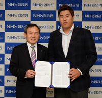Los Angeles Dodgers pitcher Ryu Hyun-jin, right, poses with NongHyup Bank President and CEO Shin Chung-shik at the bank's headquarter in Jung-gu, Seoul, Tuesday. / Courtesy of NongHyup Bank
