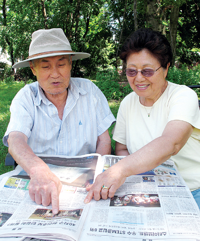 A medical research confirmed that being bilingual prevents people from developing dementia (Korea Times file)