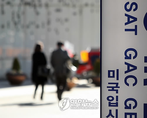 Prosecutors said one SAT academy owner paid some 47 million won ($44,000) to buy the questions from the middlemen. Then the question sheets were sold at up to 300,000 won ($280) per set. (Yonhap)