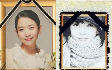 Actresses Jeong Da-yeon and Choi Jin-shil are just two of many celebrities who took their own lives. (Korea Times file)