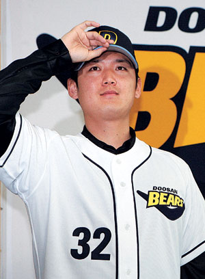 Kim Sun-woo will no longer wear Doosan bears uniform. (Yonhap)