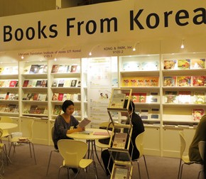 Seen is the Korean pavilion installed for the London Book Fair 2013. British publishers said Korean literature is little known in their country but a story inspired by tragic reality of North Korea will help make it into the British market. / Korea Times file