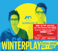 "Winterplay's internationally released album ""Two Fabulous Fools,"" repackaged and released in December, 2013, with added DVD feature."