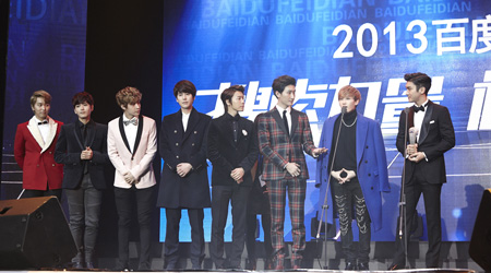 Super Junior-M at Baidu Feidian