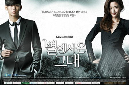 "A poster of ""Man from the Stars"""