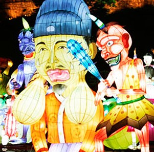 Jinju Namgang Yudeung Festival (Korea Times file)
