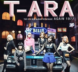 "T-ara's repackaged and 8th album featuring a remake of ""Do You Know Me?""