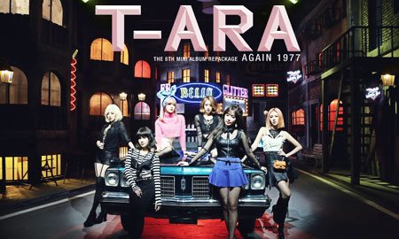 "T-ara's repackaged and 8th album featuring a remake of ""Do You Know Me?"" (Courtesy of Core Contents Media)"