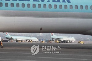 Korean Air to sell assets of 3.5 tril. (yonhap)