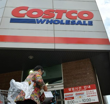 Costco's outlet in Ilsan, Gyeonggi Province