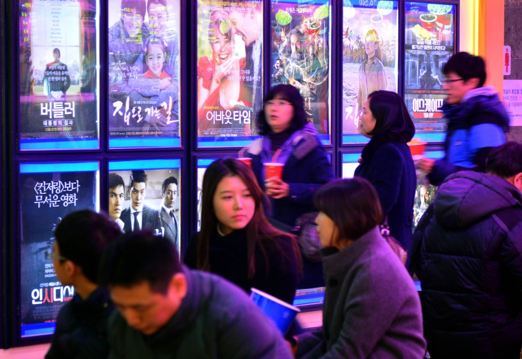 Koreans watched an average of 4.12 movies in 2013, which is the most in the world. (Newsis)