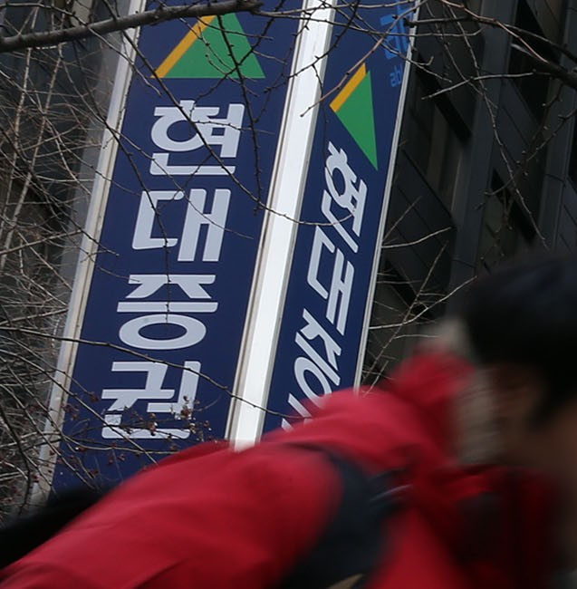 Hyundai Group said it will sell its financial businesses to reduce debt and focus on its shipping, logistics and elevator-machinery businesses. (Yonhap)