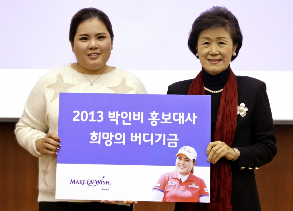 Park Inbee delivered another check to the Make-A-Wish Foundation of Korea just in time for this Christmas. (Yonhap)