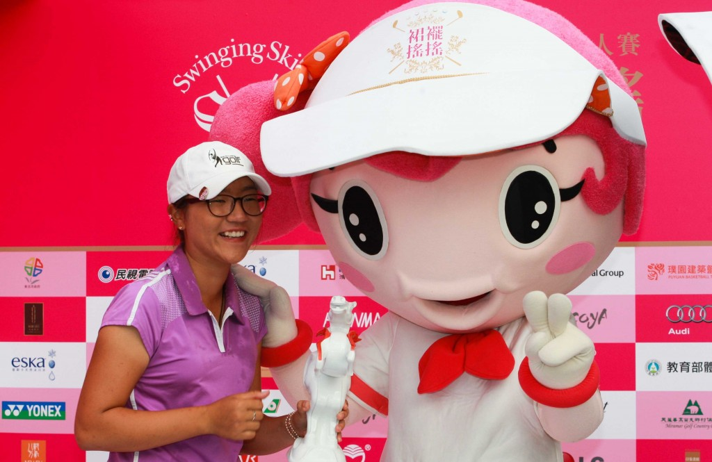 It didn't take long for Lydia Ko to win as a professional. (Yonhap)