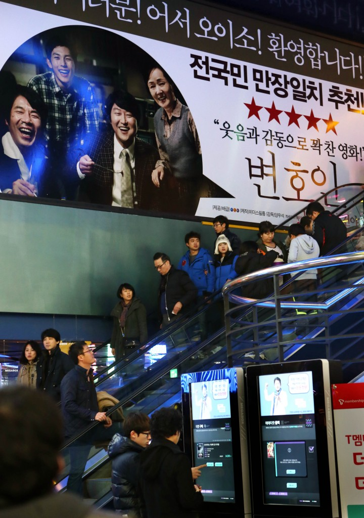 The Attorney is the first Korean movie to eclipse 1.2 million moviegoer mark in only three days. (Yonhap)