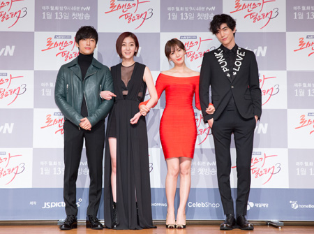 "The cast of an upcoming tvN drama ""I Need Romance 3"" poses at a press meeting, prior to its first episode, to be aired on Jan. 13, at Patio 9, Nonhyeon-dong, Seoul, Wednesday. From left are Namgung Min, Wang Ji-won, Kim So-yeon, and Sung-jun. (Courtesy of CJ E&M)"