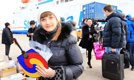 Korea Russian 90