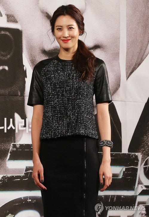 Korean actress Kim Soo-hyun  (Yonhap)
