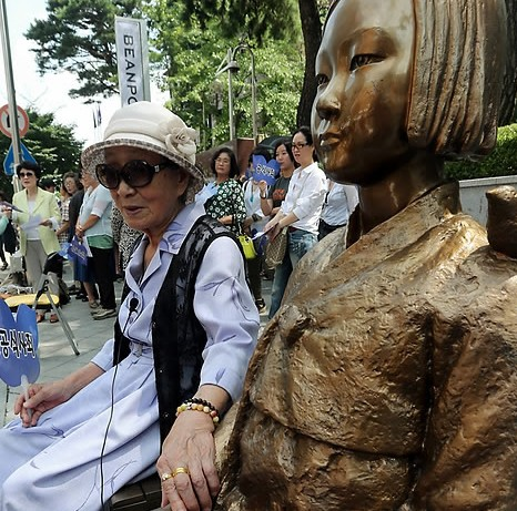Silicon Valley likely to build comfort women memorial (yonhap)