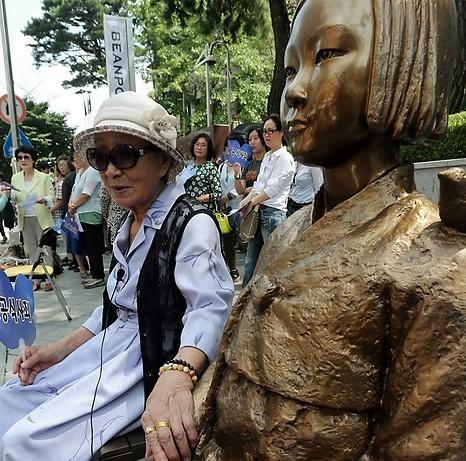 Comfort women memorial (Yonhap)