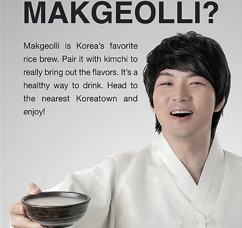 Korea's hallyu actor Song Il-gook is posing with a bowl of makgeolli in its recent ad published by Wall Street Journal's Europe edition. (yonhap)
