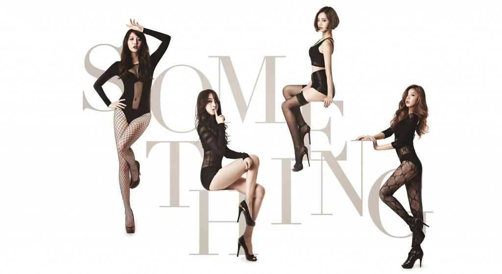 K-pop girl groups such as Girl's Day have decided to scale down the level of body exposure and sexy choreography. (Newsis)