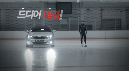Reigning Olympic speed skating champion Lee Sang-hwa poses with a Kia Motors' K5 in the automaker's latest TV commercial. Many companies are ratcheting up their sports marketing efforts ahead of global sporting events.  (Courtesy of Kia Motors)