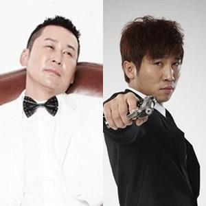 SNL Korea – The Korea Times
