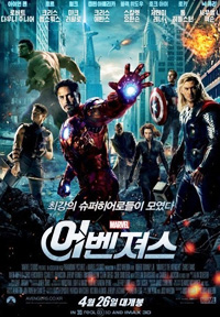 "Poster for ""The Avengers"""