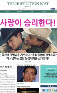 The Korean edition of The Huffington Post is the online news site's 11th international edition.