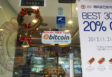A bakery shop in Incheon became the first offline store in Korea to accept Bitcoin payments last November. Shops accepting Bitcoins have grown to 10 over the past few months, but expanded use of the virtual currency remains uncertain. (Yonhap)