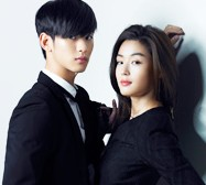 """A poster of """"My Love From the Star"""""""