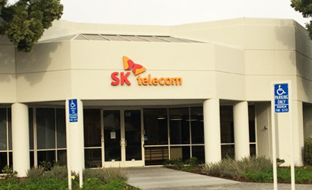 This is SK Telecom's incubating center for startups, InnoPartners, in Silicon Valley, Calif., the United States. (Courtesy of SK Telecom)