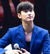 Actor Kim Soo-hyun