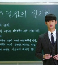 """Actor Kim Soo-hyun lectures on the psychological effects of physical contact in this photo from the TV drama """"My Love From the Star.""""  Popular Korean dramas like these will soon be streamed to Chinese consumers on one convenient platform. (Korea Times file)"""