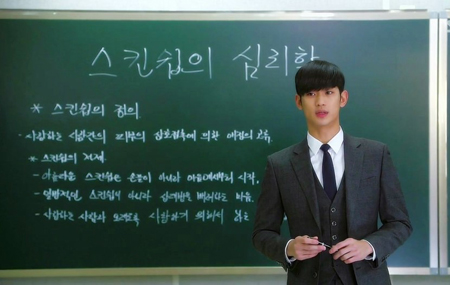 "Actor Kim Soo-hyun lectures on the psychological effects of physical contact in this photo from the TV drama ""My Love From the Star."" For their hands-on experiences and practical knowledge, many entertainers are given opportunities to teach aspiring artists at colleges."