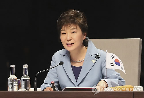 South Korea President Park Geun-hye attends the opening session of the Nuclear Summit in The Hague, the Netherlands, on Monday, March 24, 2014. (AP / Yonhap)