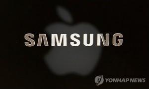 A U.S. federal judge has denied Apple's bid to ban Samsung phone sales. (Yonhap)