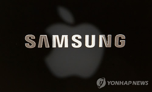 A U.S. federal judge has denied Apple's bid to ban Samsung phone sales. (Yonhap)