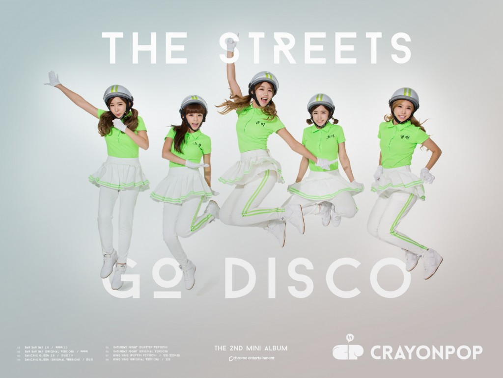 K-pop group Crayon Pop will be going straight from the Korea Times Music Festival to Lady Gaga's tour.