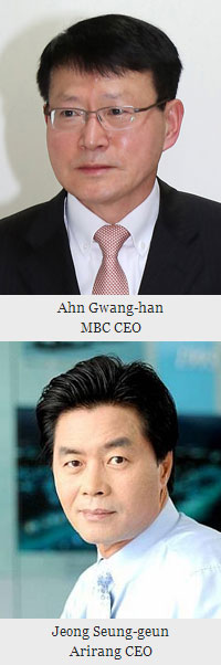 newtvceo